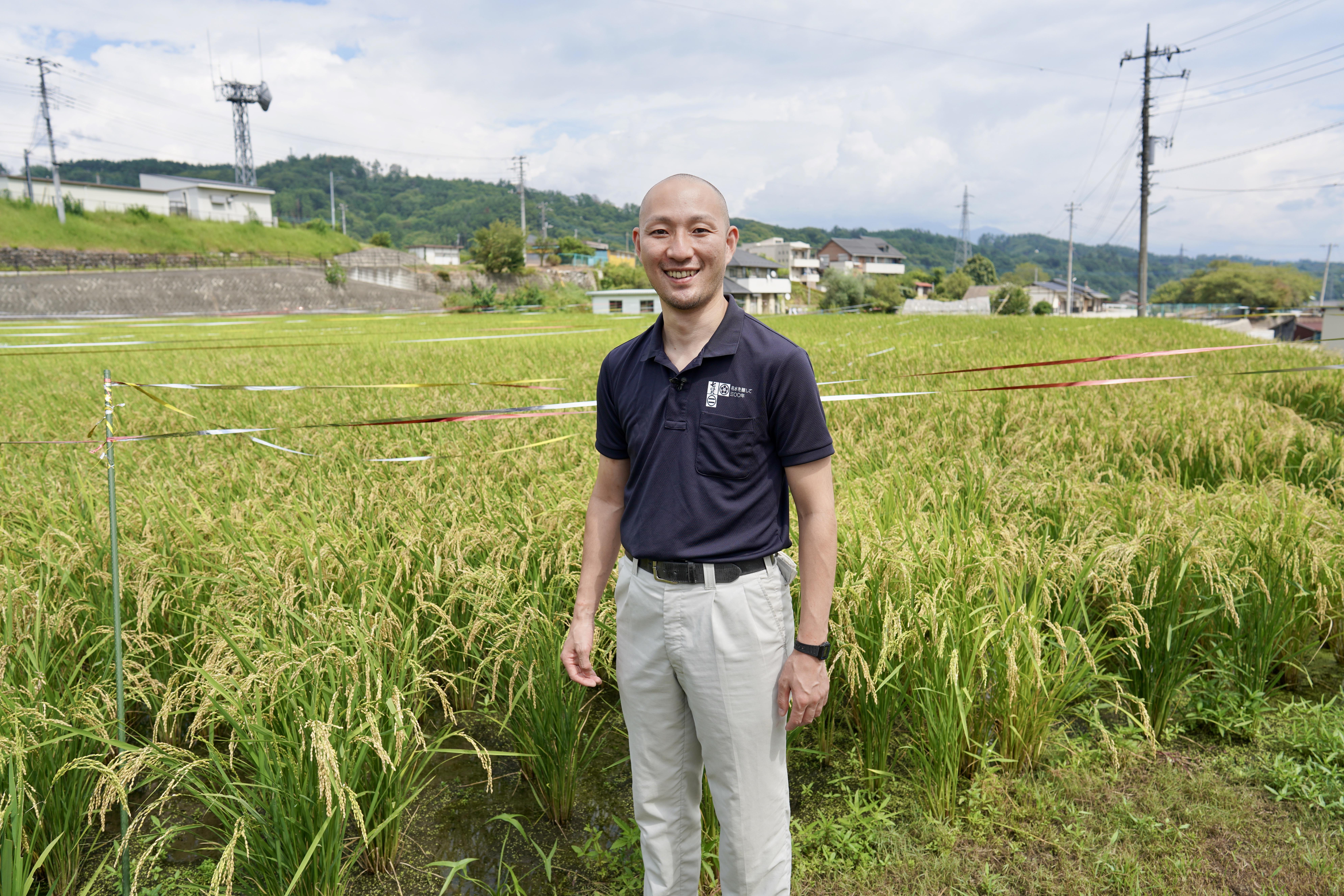 Ryogo Kitahara