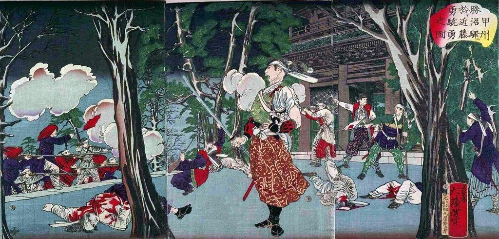 Battle of Koshiu Katsunuma