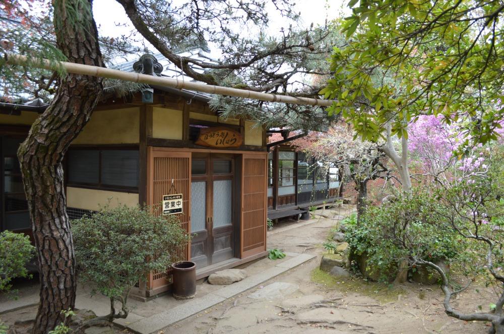 Ishihara Hōtō