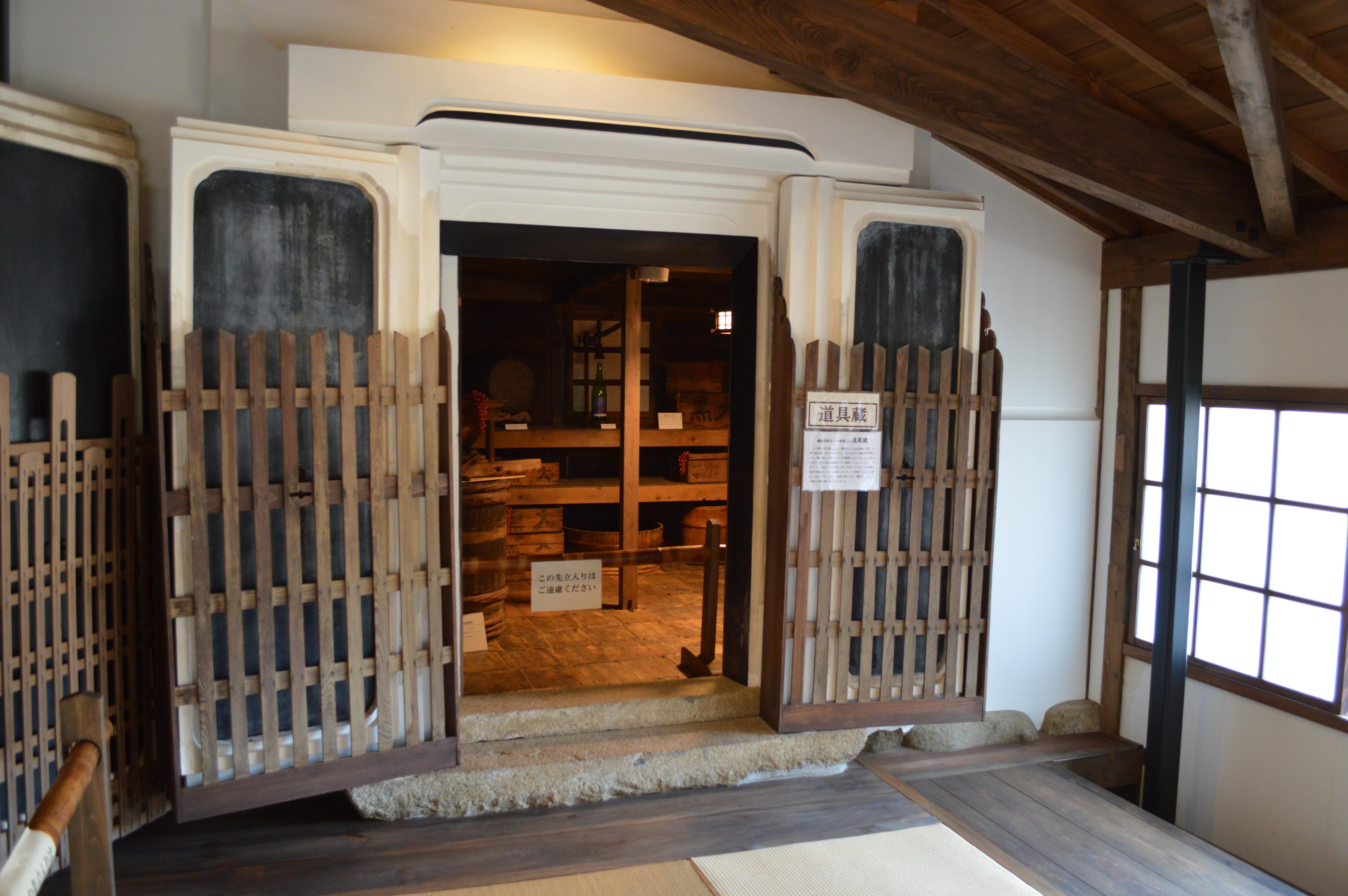 Edo-era storage building