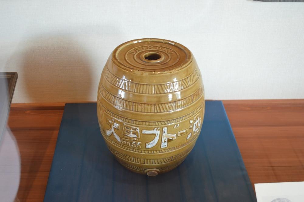 Daikoku Winery
