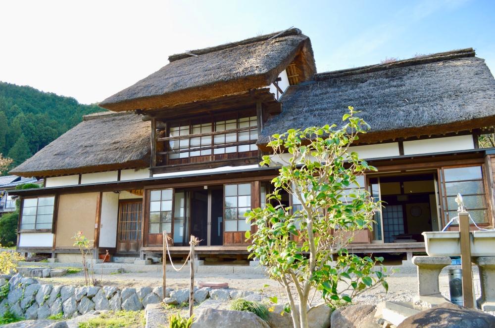 Moshi Moshi House