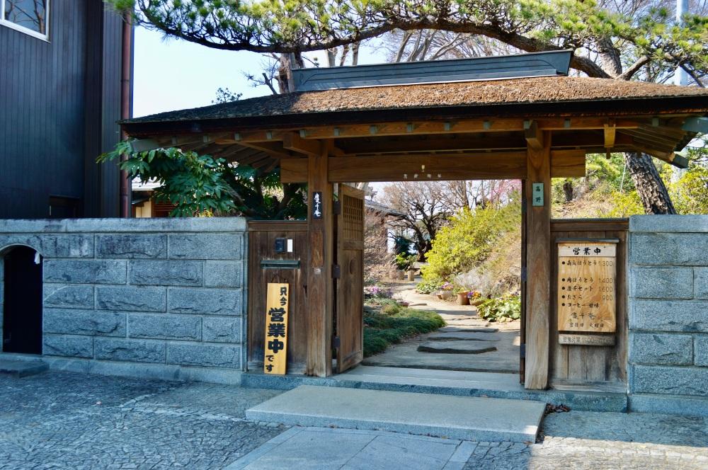 Keisenan Hoto Restaurant